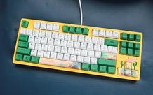 Mê mẩn trước vẻ đẹp của mẫu phím cơ DareU A87, giá ngon lành gõ thì