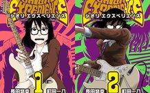 Review manga siêu hay: Shiori Experience, truyện tranh truyền cảm hứng đáng đọc nhất thế kỷ 21
