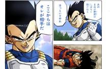 Dragon Ball Super chap 73 chứng kiến màn Vegeta