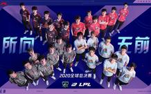 Nếu không try-hard với 200% công lực, cả 4 đội LPL tham dự CKTG 2020 đều có nguy cơ ngồi nhà xem CKTG 2021 qua TV