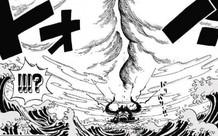 One Piece: Những khoảnh khắc bầu trời bị