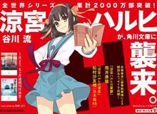 Tại sao ngành công nghiệp light novel lại dễ bão hòa đến thế? (P.2)