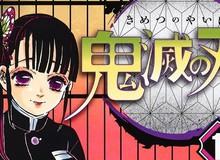 Kimetsu no Yaiba chiếm trọn 19 vị trí trong top 20 bảng xếp hạng truyện tranh bán chạy nhất hàng tuần