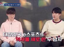 LMHT: Faker tiếp tục 'đắt show', trở thành khách mời của Đài truyền hình trung ương Hàn Quốc trong talkshow về Esports