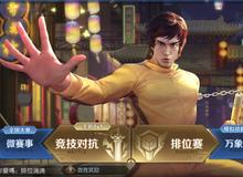"""Tốn cả mớ tiền mua bản quyền, Tencent vẫn """"Free skin"""", game thủ đồng loạt khen """"NPH có tâm"""""""