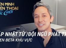 Cực nóng! Liên Minh: Tốc Chiến chính thức xác nhận thời điểm phát hành tại Việt Nam, thời gian là cực gần