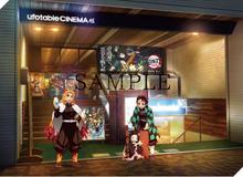 """Kimetsu No Yaiba: Mugen Train chính thức khởi chiếu tại Nhật Bản, các fan hài lòng """"Mọi thứ còn hơn cả mong đợi"""""""