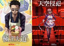 Ông chồng Yakuza chuẩn bị trình làng bản anime trên Netflix, ra mắt ngay đầu năm 2021 tới!