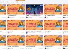 Các streamer LMHT Trung Quốc đồng loạt đổi ảnh 'Suning cố lên' để cổ vũ SofM và đồng đội