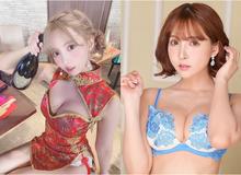 Đắt giá như Yua Mikami, đến cả đồ lót dùng qua cũng có giá hơn 200 triệu đồng