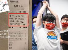 SofM nhận mưa quà tặng từ các fan Việt Nam, Suning lên tiếng cảm ơn: 'Các bạn là động lực để cậu ấy thi đấu tốt hơn'