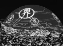 """Naruto và Boruto: Dẫu sở hữu những nhẫn giả mạnh nhất thế giới nhưng khả năng phòng thủ của làng Lá lại """"quá lởm"""""""