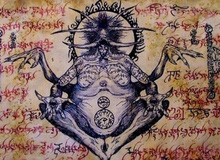 """Sự thật về Necronomicon: """"Cấm thư"""" của quỷ dữ"""
