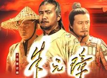 Nổi tiếng dự đoán như thần, Lưu Bá Ôn vừa nhìn vào dáng nằm đã biết Chu Nguyên Chương sẽ làm vua, vậy dáng nằm của Hoàng đế nhà Minh khi đó có gì đặc biệt?