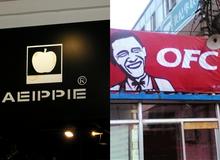 Loạt thương hiệu lớn bị nhái không thương tiếc theo kiểu không giống ai của người Trung Quốc