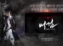 """Tiên Kiếm Kỳ Hiệp - MMORPG đẳng cấp Hàn Quốc ra mắt kiểu """"cục súc"""": Nay thông báo, 24/12 đã chính thức... Open Beta"""