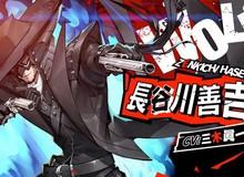 Persona 5: Scramble nhá hàng nhân vật mới cực chất, phong cách cao bồi viễn Tây