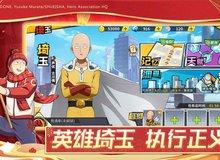 """One Punch Man: The Strongest Man - Game mobile thẻ tướng """"ăn theo"""" bộ manga nổi tiếng mở đăng ký"""