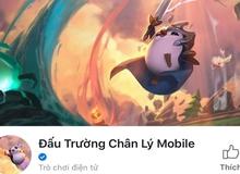"""Đấu Trường Chân Lý Mobile """"ém hàng"""" Fanpage, chỉ vỏn vẹn 100 likes mà đã có tích xanh chính chủ Facebook"""