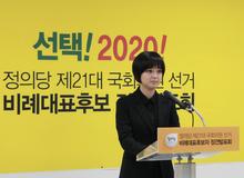 LMHT: Nữ chính trị gia Hàn Quốc có nguy cơ tan tành cả sự nghiệp vì... thuê người cày rank hộ