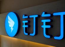 DingTalk là ứng dụng gì mà khiến giới trẻ Trung Quốc đua nhau đánh giá 1 sao trên các app store?