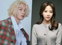 Nữ thần Kim Min-Ah chính thức lấn sân vào showbiz, gia nhập công ty giải trí hàng đầu Hàn Quốc