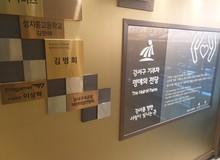 Faker được vinh danh tại Seoul vì những đóng góp lớn lao cho công cuộc phòng chống dịch bệnh Covid-19
