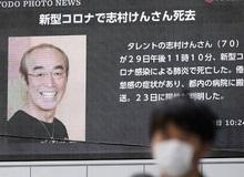 """Nhật Bản chấn động vì """"Vua hài"""" Ken Shimura qua đời chỉ sau 4 ngày xác nhận nhiễm virus COVID-19"""