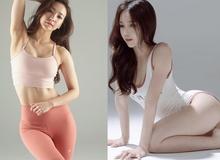 """Mặt đã xinh thân hình lại còn """"khủng"""", đây là 6 giáo viên yoga """"bốc lửa"""" nhất Hàn Quốc hiện nay"""