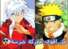 Dù kết thúc đã lâu nhưng 5 bộ anime kinh điển này vẫn khiến người xem không thể nào quên