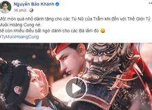 """K-ICM làm fan """"rúng động"""" với bản nhạc Hoàng Cung """"dành tặng cho các Tú Nữ của Trẫm"""""""