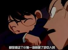 """Nhìn lại 4 lần Kogoro Mori dường như đã phát hiện ra thân phận thật của Conan, vì sao thám tử """"ngủ gật"""" lại im lặng?"""