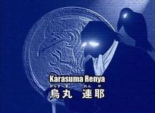 Thám tử lừng danh Conan: Mọi thứ về Karasuma Renya, người được cho là ông trùm tổ chức Áo Đen suốt hơn 20 năm nay?