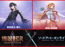 """Liên Quân Mobile bị """"Anime hóa"""" quá mạnh, Garena không ngần ngại gọi là AOV Online"""
