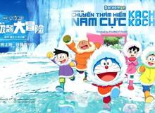 Nếu xem hết 5 tập phim sau đây thì đích thị bạn là một fan cứng của Doraemon?