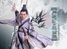 Kiếm hiệp Kim Dung: Không phải Tiên thiên công, đây mới là võ công độc môn giúp Vương Trùng Dương đánh bại quần hùng