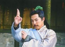 Kiếm hiệp Kim Dung: Chuyện ít biết về hai vị sứ giả của Minh giáo