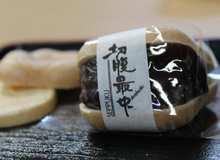 Ẩm thực kinh dị cùng người Nhật: Bánh 'mổ bụng tạ lỗi'