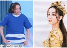 Lộ ảnh thân hình phì nhiêu không đỡ được, Địch Lệ Nhiệt Ba khiến các fan ngỡ ngàng khi cởi áo ngay trên sóng