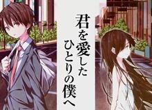 Mối tình giữa hai thế giới song song trong Nhắn Gửi Em, Người Tôi Đã Yêu: Bộ đôi Light Novel được đề cử trong tháng 7