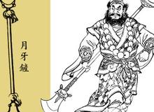 Vũ khí Nhật Nguyệt quyền trượng của Lỗ Trí Thâm trong Thủy Hử vô dụng ra sao trong thực tế?