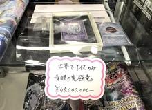 Tin được không, lá bài Rồng Trắng Mắt Xanh Ba Đầu trong Yugioh từng được đem bán với giá 10 tỷ