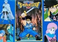 Anime Dấu Ấn Rồng Thiêng ấn định ngày ra mắt chính thức, fan háo hức chờ đến tháng 10