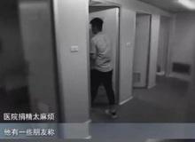 """Đột nhập thị trường """"hiến tinh trùng ngầm"""" kiếm hơn 71 triệu/lần tại Trung Quốc: Thuận mua vừa bán hay chỉ là hình thức mại dâm trá hình?"""