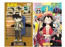 """Cùng chạm mốc 100 tập, tác giả Conan mong muốn gặp mặt """"cha đẻ"""" One Piece để """"luận anh hùng"""""""