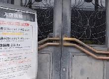 Đẳng cấp quán game ở Nhật: Người chơi trải nghiệm hành trình phiêu lưu ngay từ cửa vào