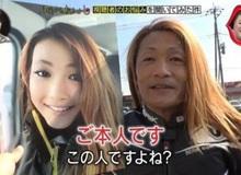 """""""Nữ thần motor"""" Nhật Bản lộ diện nhan sắc thật, fan nam """"cất poster vào một góc"""" vì quá sốc"""