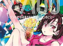 """Nhiều fan cho rằng manga """"100 Điều Tôi Sẽ Làm Trước Khi Biến Thành Zombie"""" sẽ là một siêu phẩm trong năm 2021"""