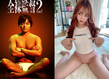 """Phim ông tổ ngành 18+ Nhật Bản """"chào hàng"""" trailer: Cốt truyện hấp dẫn, khoe loạt thiên thần nóng bỏng hết nấc!"""