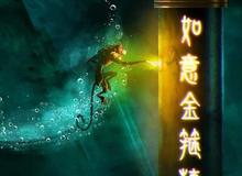Netflix sắp ra mắt series hoạt hình Tề Thiên Đại Thánh do Châu Tinh Trì sản xuất